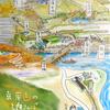 阪急嵐山の池(仮称)(京都府京都)