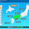 【パワプロ2020】栄冠ナイン全国制覇のコツ!(試合編)