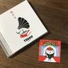鶴のニューアルバム「僕ナリ」を自分ナリに解釈