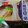 累計6.7㎏減量 紀文の糖質0g麺を食べてみました。