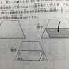 ジュニア算数オリンピック 二次元上の面積を求める幾何の問題 「謎」