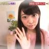 乃木坂46 3期生 阪口珠美が超かわいいのでまとめてみた!