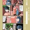 「稀風社の経験」(第27回文学フリマ東京新刊)