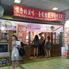 台湾の弁当箱