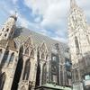 【中央ヨーロッパひとり旅】第4回:ウィーン観光1日目。カフェ「ゲルストナー」とシュテファン大聖堂へ。
