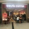 日本の同じぐらいの値段のSMシティモール(マニラ)のCOSTA coffeeに行ってみた。〔#32〕