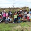 10月23日  「親子農業体験」 第3回目