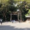 「散歩の秋」~大都会東京都心で紅葉を味わいながら散歩はいかが?