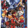 PC版GUILTY GEAR XX #RELOADのネット対戦(パソリロ)を快適にする方法・考察