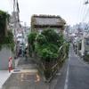 日無坂・富士見坂界隈、山吹之里の碑 東京都豊島区高田