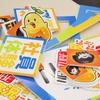 「2017年夏休みネクソン1日社員体験」を開催!ゲーム実況動画を作ったよ!