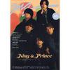 MG(NO.7) の表紙はKing & Prince!