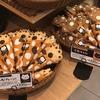 【大阪新阪急ホテル 地下1F】可愛すぎる ねこの食パン♪ ベーカリー&カフェ「ブルージン」