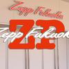 ZEPP FUKUOKA(福岡)のキャパ・アクセス情報 B'z LIVE-GYM開催!