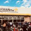 11月8日にでっかくオープンしたワークマンプラス2号店『川崎中野島店』に行ってきた!そして『服に悩む時間』を断捨離できたよ!!
