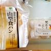 【常備菜】1ヶ月食費1万円生活 その4【作り置き】