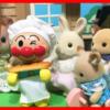アンパンマンとシルバニアファミリーのかわいいパン屋さん【アンパンマンYoutubeアニメ動画】