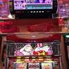 11月23日ジャグラー実践報告(10000円勝ち)