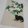 【名古屋帯】一目惚れした椿と猫の名古屋帯