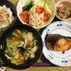 12月11日【魚料理レシピ】はちみつを使ったぶりの照り焼きレシピをご紹介♪はちみつの魅力を再発見!!