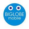 BIGLOBEモバイルはドコモユーザーにオススメ格安SIMな理由