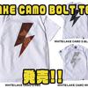 【バスブリゲード】レイクカモのボルトマークが入ったアパレル「LAKE CAMO BOLT TEE」発売!