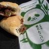 こだわりだらけのパンダパン 「小竹の笹だんごパン」vol.3