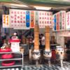 【台湾観光】花蓮で食べ歩き〜!おすすめの行列店!①