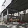 【大田区】梅屋敷駅の周辺を散策する【何があるのか】