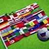 今からでもドヤ顔できるワールドカップの小ネタとかトリビアとか雑学とか