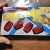 今日もチョコレート食べ比べ 3種類!