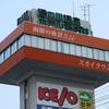 ハコダテビルヂング/北海道函館市