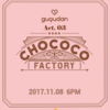 【gugudan】「Act.3 Chococo Factory」Photo Teaserを愛でる