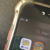 楽天UN-LIMIT をiPhone7で利用中に iOS14 にアップデートすると圏外になる → ipccファイルを適用して復活