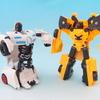 変身ロボットカー!