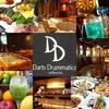 【オススメ5店】天王寺(大阪)にあるダーツバーが人気のお店