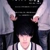 【告知】12/20(水)〜24(日)「KAGOMENO唄」@上野ストアハウス
