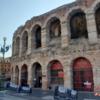 4時間でロミオとジュリエットの舞台ヴェローナを観光【2019年ヴェネツィア&ウイーン旅行㉓】