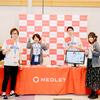 Lightning Talks SponsorとしてRubyKaigi 2018に参加してきました