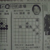 香龍会参加備忘録・11月