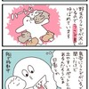 【四コマ2本】モフモフ楽園うさぎ島