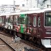 【古都】阪急のラッピング列車「古都」の和のイラストを撮影!