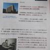 朝日新聞1941年 ナチス、ヒトラー、ゲーリングを礼賛していた。