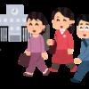 東京都立富士高等学校附属中学校が学校見学会を開催します。