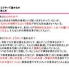 学校マネジメントフォーラムでの資料アップ!