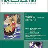 版画芸術と、学芸員トーク(8/18・土)