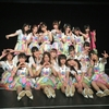 Paint It, SKE!(SKEフェスティバル公演CDリリース)