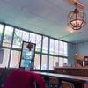 徳島の祖谷にある廃校を利用したカフェ「ハレとケ珈琲」はどんなとこ?写真付きで紹介!