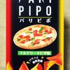 東ハト パリピポ マルゲリータピザ味