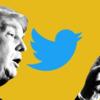 クビ宣告から誹謗中傷まで トランプ米国大統領の超過激ツイートまとめ
